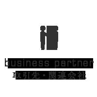 company_quaterbanner04